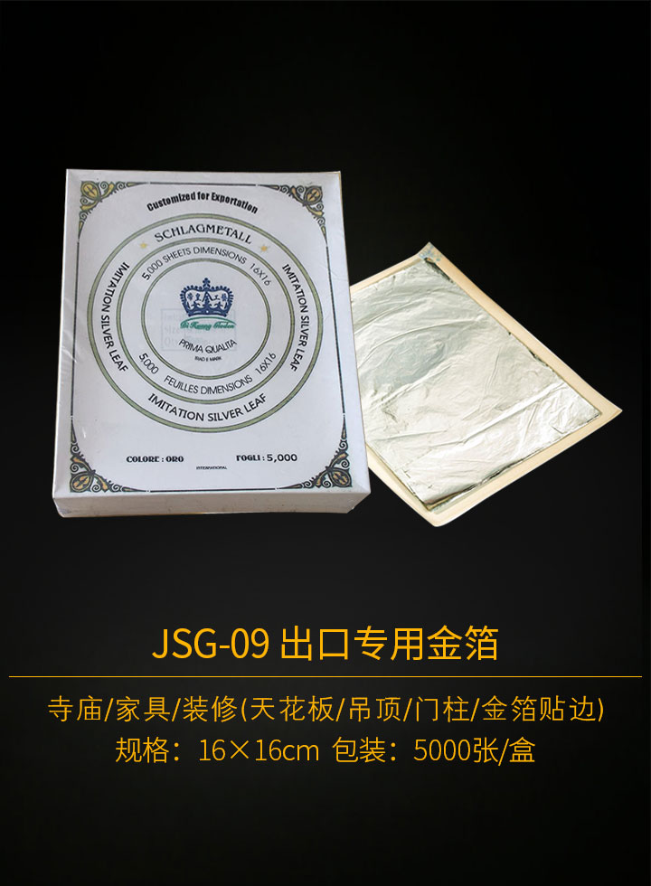 Silver foil for export